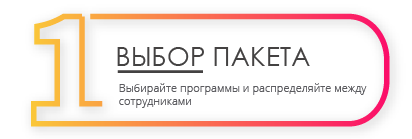 Пакет-01.png